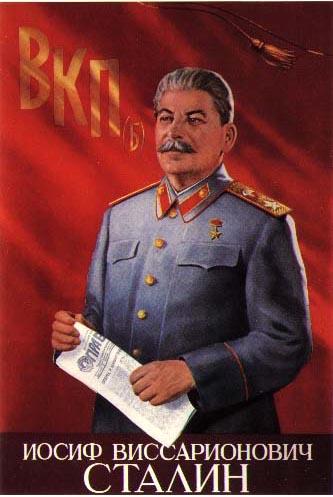 Плакаты со сталиным часть 2