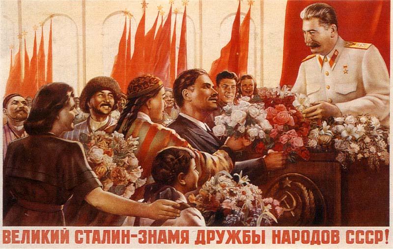 Плакаты со сталиным часть 4