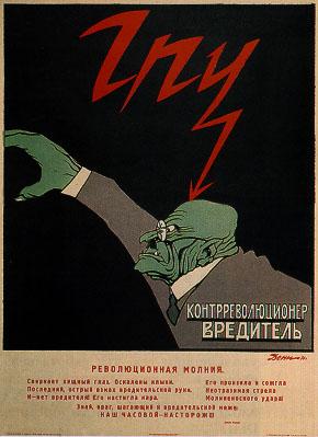 Плакаты сталинской эпохи часть 1