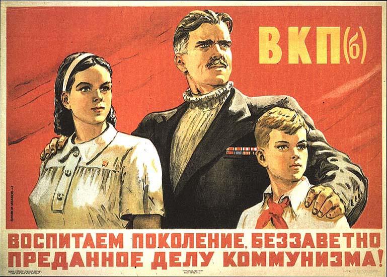 Плакаты сталинской эпохи часть 3
