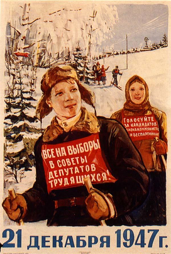 Плакаты сталинской эпохи часть 2