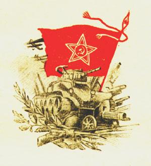 http://stalinism.narod.ru/vieux/images/vorosh_2.jpg height=328